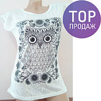 Женская белая футболка СОВА средней длинны / женская модная футболка белая с совой, ХИТ