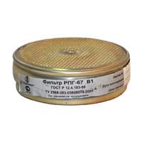 Фільтр до РПГ-67 марок В1