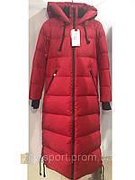 Женское пальто-пуховик  Snowimage (SID-P704/1560)