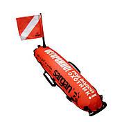 Буй для подводной охоты и дайвинга Sargan Гладыш маркерно-грузовой, с грузовым карманом Сарган
