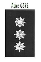 Погон Поліції на липучці чорний старший лейтенант