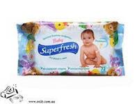 Салфетки влажные Детские 72 шт Superfresh