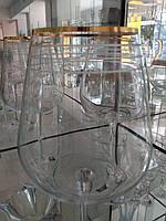 Бокалы для вина Bohemia AMUNDSEN  450мл  (6 шт.)