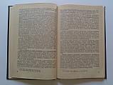 О произведениях В.И.Ленина, фото 6