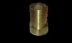 Латунний Штуцер 20 мм , з внутрішньою різьбою 1/2 під шланг 18 мм