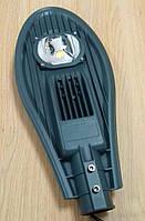 Консольный светильник LED 50W COB  6000К 5500lm с линзой