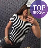 Женская белая фотболка в полоску приталенная / женская облегающая полосатая футболка / красивый женский топ