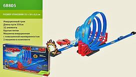 """Детская игра Автотрек """"Hot Wheels"""" инерционный трек длина пути 550см. 32 элемента 2 инерционные машинки с"""