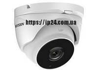 Видеокамера купольная Hikvision DS-2CE56D7T-IT3Z (2.8-12мм) 2мп