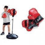 Детский боксерский набор  (боксерская груша и перчатки)