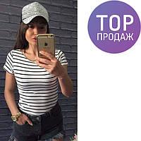 Женская фотболка в полоску приталенная белая / женская облегающая полосатая футболка / красивый женский топ