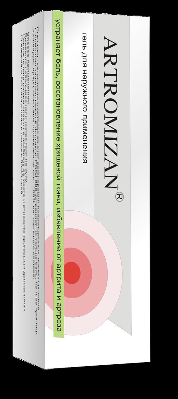 Артромизан (Artromizan) - гель для суставов.Original - СКЛАД №1 в Кривом Роге