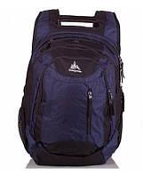 Рюкзак 30 л Onepolar 1359 синий