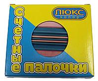 Счетные палочки в картонной коробочке СП-60