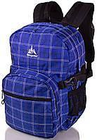 Рюкзак 25 л Onepolar 1573 синий