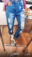 Женские модные джинсы КЖ191