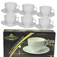 Набор чайный 12 пр. (чашка 240мл, блюдце 14,5см) SNT FD-2603-Z SNT 2021