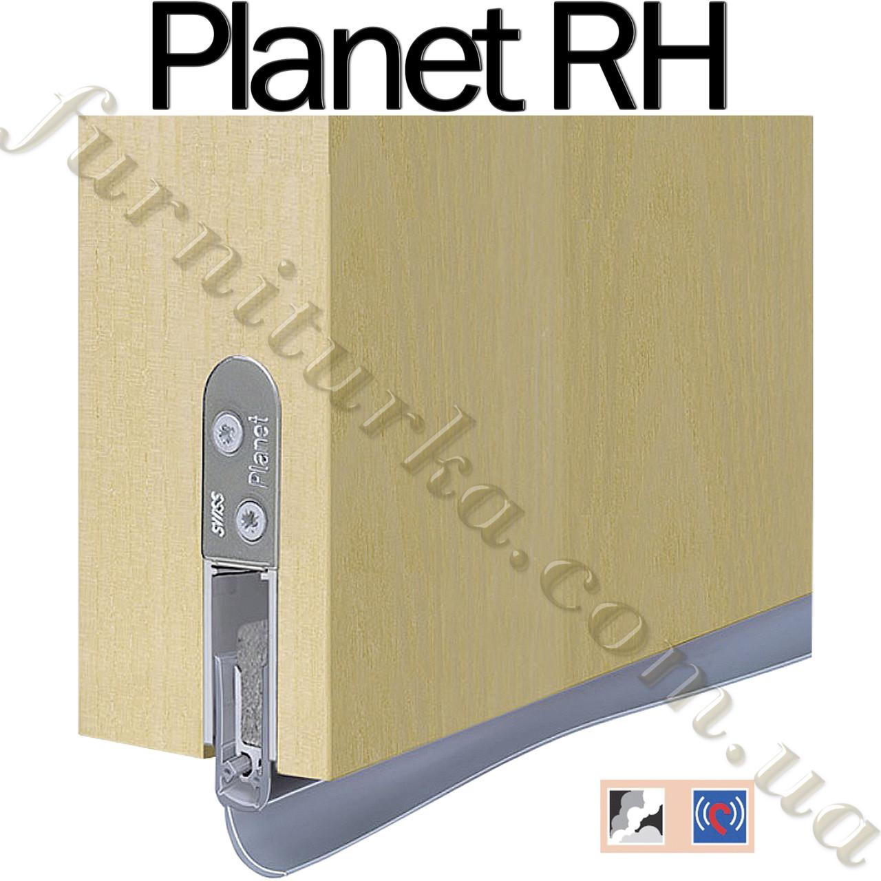 Самоопускающийся порог Planet RH 710 мм