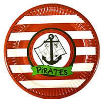 """Тарілки дитячі святкові опт """"Пірати 2"""" / 10 шт в упаковке.  143/1"""