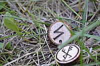 Руна Соулу Sowilo ручной работы подвески, брелки, браслеты