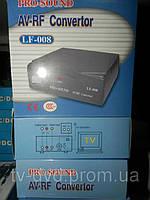 АУДИО-ВИДЕО конвертер для старых ТВ (AV-RF conv.)
