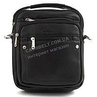Стильная прочная мужская сумка почтальонка с качественной PU кожи CANTLOR art. B1301-01 черный