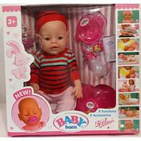 Пупс BABY BORN с аксессуарами и одеждой (9 функций) BB 8001-G