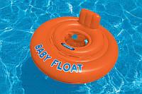 """Детский надувной круг Intex, 56588 """"Baby Float"""""""
