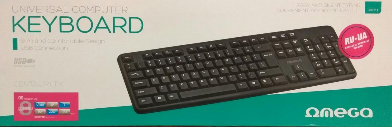 Клавиатура проводная Omega OK-05 Ru cyrilic version USB