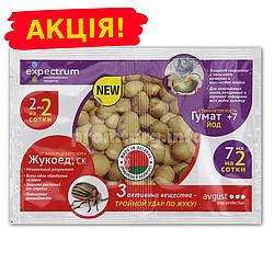 Жукоед 2мл + Гумат йод 7мл  средство от колорадского жука со стимулятором роста растений