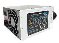 CaseCom Блок питания (CM 400-8 ATX) 400W