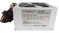 CaseCom Блок питания (CM 450 ATX) 450W