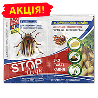 Stop Жук 3мл + Эко Гумат 10мл средство от колорадского жука со стимулятором роста растений
