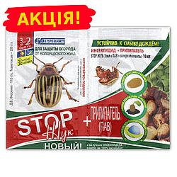 Стоп Жук 3мл + Прилипатель 10мл средство от колорадского жука
