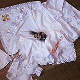 Комплект для крещения Луна, фото 5