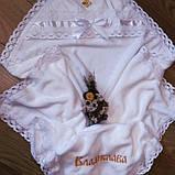 Комплект для крещения Луна, фото 3