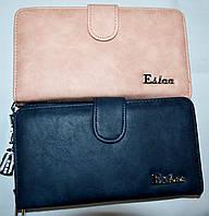 Женский стильный кошелек Eslee на змейке в двух цветах