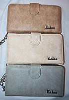 Женский стильный кошелек Eslee на змейке в трех цветах