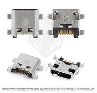 Коннектор зарядки для мобильных телефонов Samsung G350 Galaxy Star Advance Duos, G3518 Galaxy Core LTE, G355H