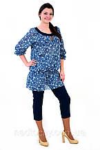 Костюм штани і туніка з бавовни , Інтернет магазин жіночого одягу, 48,50,52,54,56,58, великі розміри, кос 016
