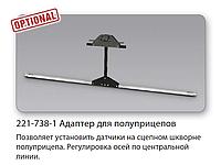 Адаптер для крепления датчиков DSP760T на поворотный шкворень прицепа HUNTER 221-738-1 (США)