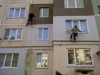 Утепление фасадов Золотоноша,Чернобай, Черкасская область