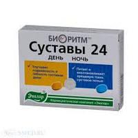 Биоритм Суставы 24 День/Ночь табл. №32, фото 1