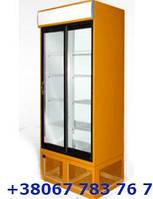 Шкаф холодильный Арканзас