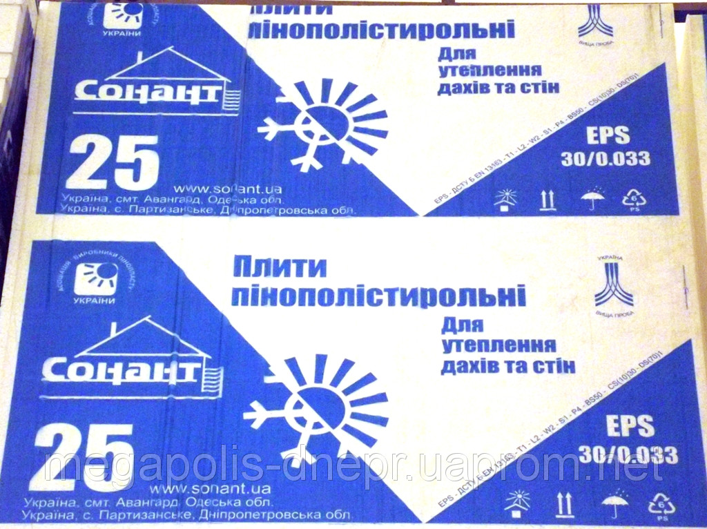 "Пенопласт ""четвертак"",толщина 30 мм 1 м Х 1 м, эконом вариант ПСБС-25"
