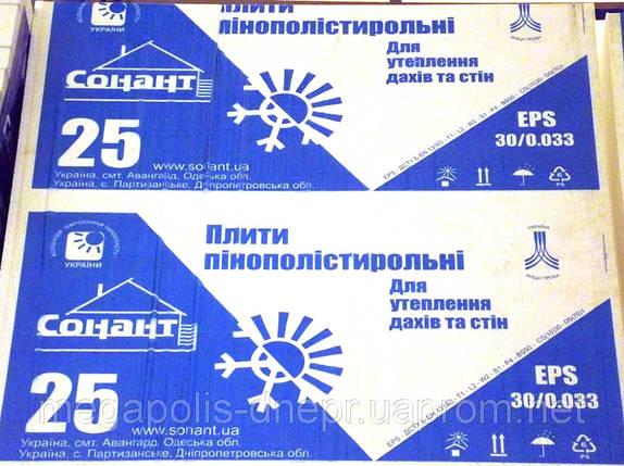 "Пенопласт ""четвертак"",толщина 30 мм 1 м Х 1 м, эконом вариант ПСБС-25, фото 2"