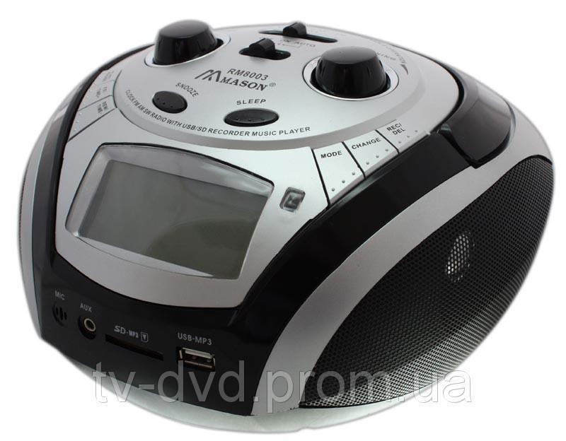 Бумбокс Mason R-8003 USB+SD+АКБ+ПУЛЬТ+ЗАПИСЬ РАДИО