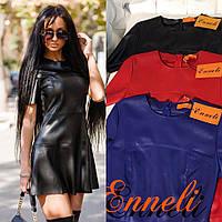 Платье Enneli™ кожзам