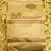 """Макароны цельнозерновые перо ТМ """"Козуб"""""""