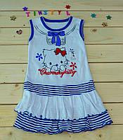 Платье Китти на рост 110 см